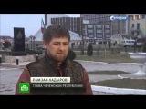Рамзан Кадыров поддержал чеченцев в Крыму и Симферополе